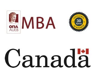 Πρόσκληση ΜΒΑ - Πρεσβεία Καναδά